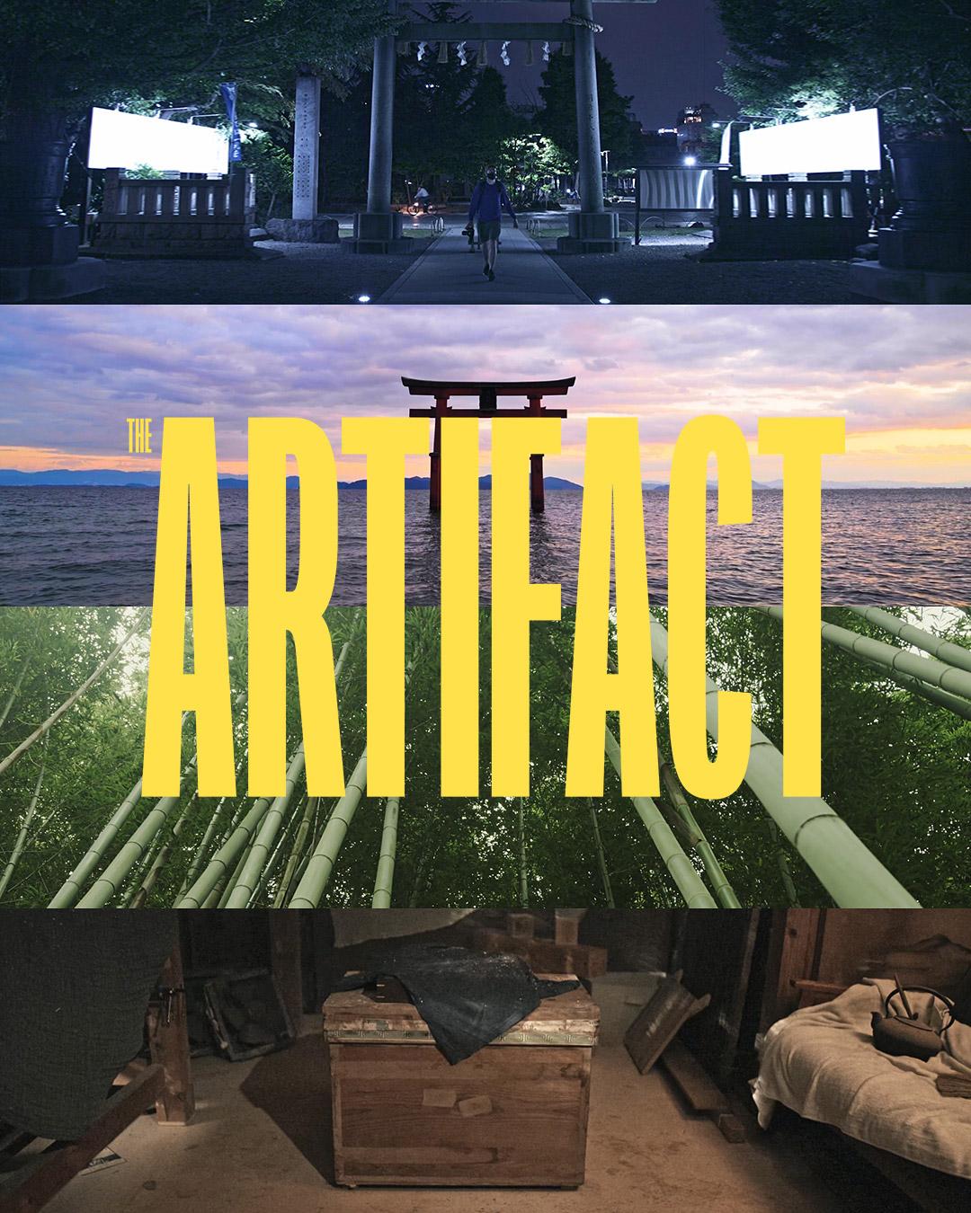 The Artifact 4K
